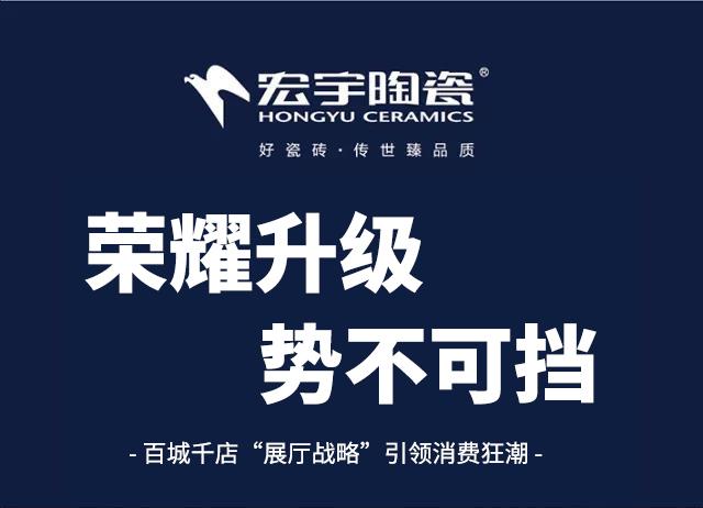 """第一波   澳门新萄京手机版网址百城千店荣耀绽放,""""展厅战略""""打造消费新爆点"""