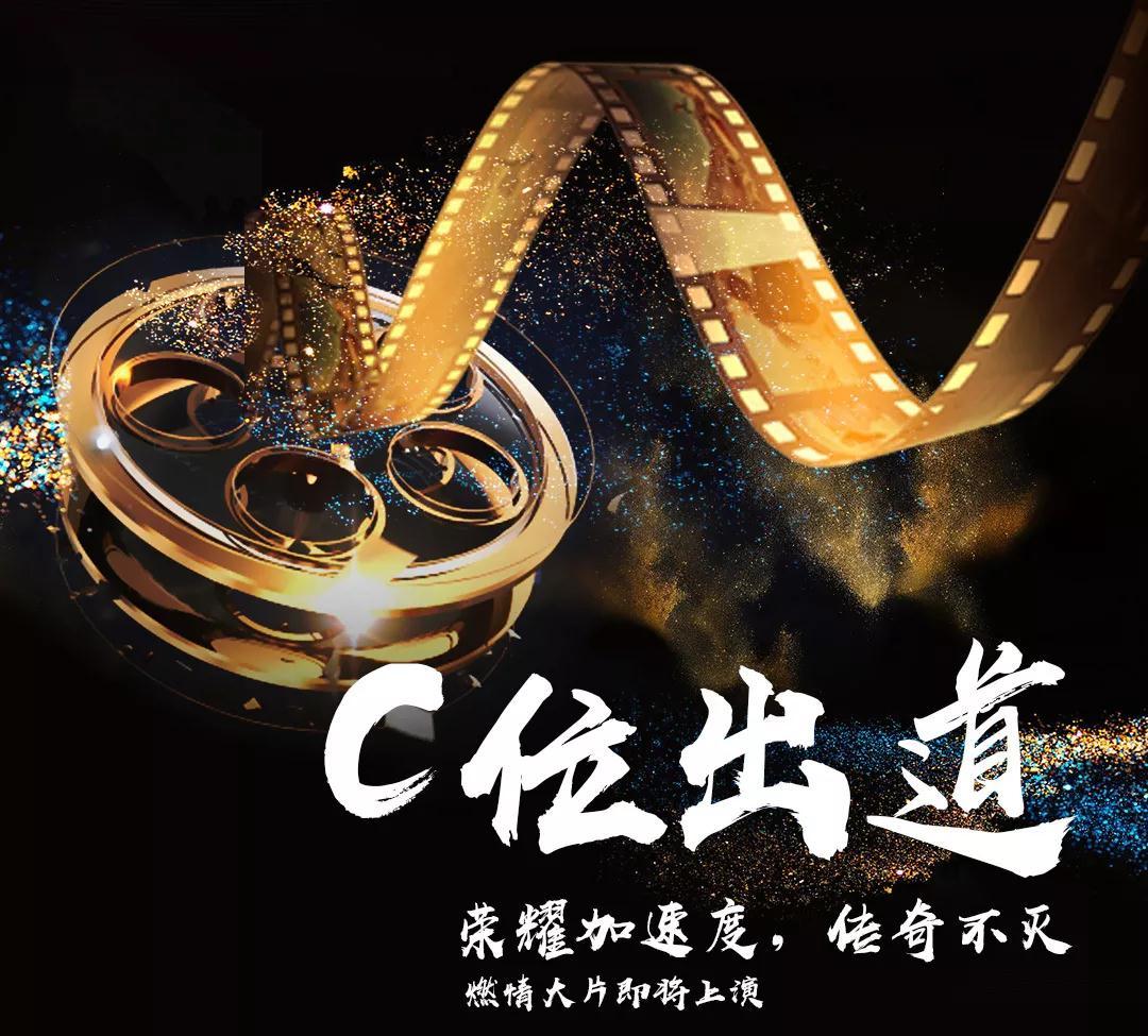 宏宇升级大片,献礼第27届中国金鸡百花电影节!