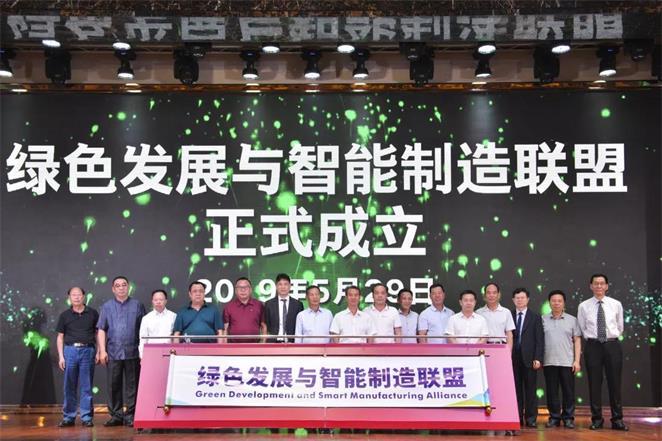 """宏宇联合发起,成立中国陶瓷行业""""超级联盟""""!"""