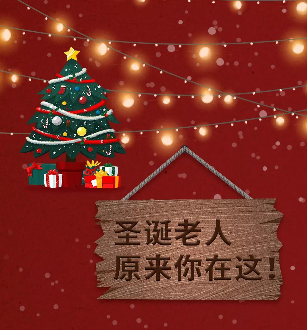 这样温馨舒适的家,圣诞老人来了都不想走!