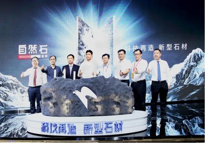 """让世界惊艳的中国造!宏宇用科技创新打造""""新型石材"""""""
