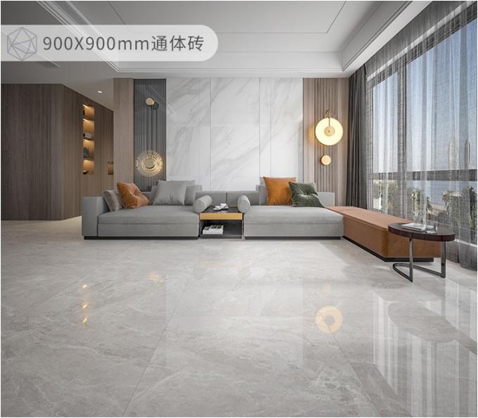 900X900mm经典规格,品质家装的爆款好物