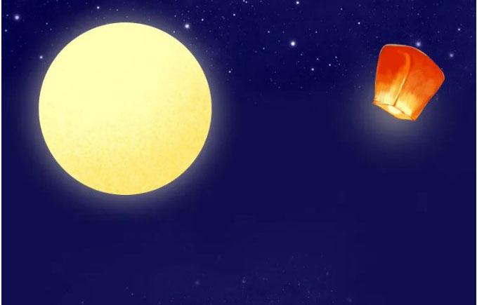 月圆了,团圆了