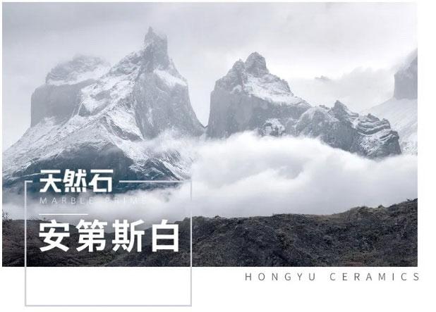 新品赏析丨看,来自安第斯山脉的美景!