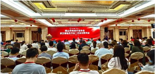 """宏宇当选""""佛山陶瓷""""集体商标管理委员会成员单位"""