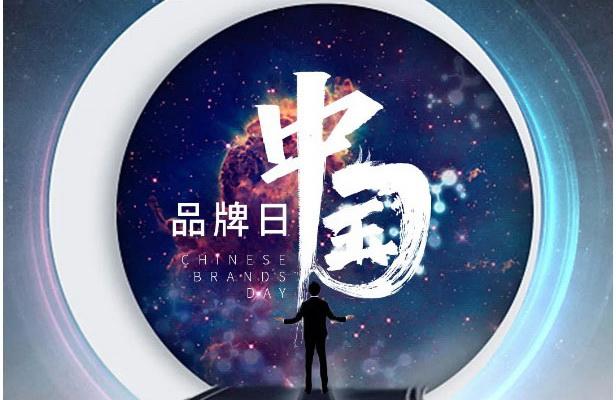 宏宇陶瓷 |中国品牌,世界共享
