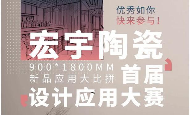【投票】900x1800mm瓷砖如何应用?30款优秀设计告诉你!